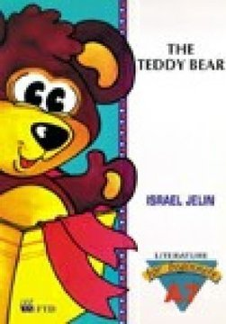 The Teddy Bear (Literature For Beginners - A7)