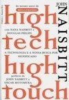 High Tech: High Touch