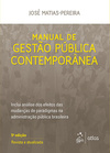 MANUAL DE GESTAO PUBLICA CONTEMPORANEA