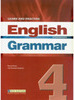 English Grammar 4 - INTERMEDIATE