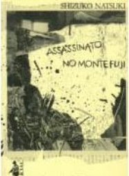 Assassinato no Monte Fuji